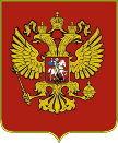 Совет Федерации Федерального Собрания Российской Федерации. Комитет по конституционному законодательству