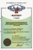 Иконка. Патент. Центр правовых исследований и развития законодательства
